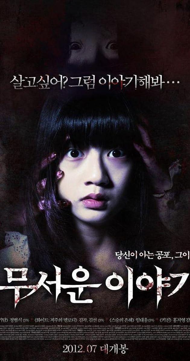 Image Moo-seo-woon I-ya-gi