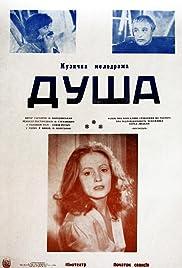 Dusha Poster