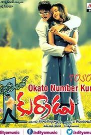 Okato Number Kurraadu Poster