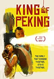King of Peking (2017) 720p