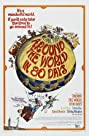 Around the World in 80 Days (1956) Poster