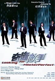 Looking for Mister Perfect Poster