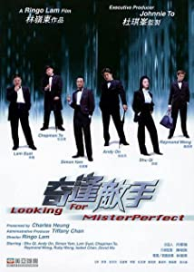 Looking for Mister Perfect hd mp4 download