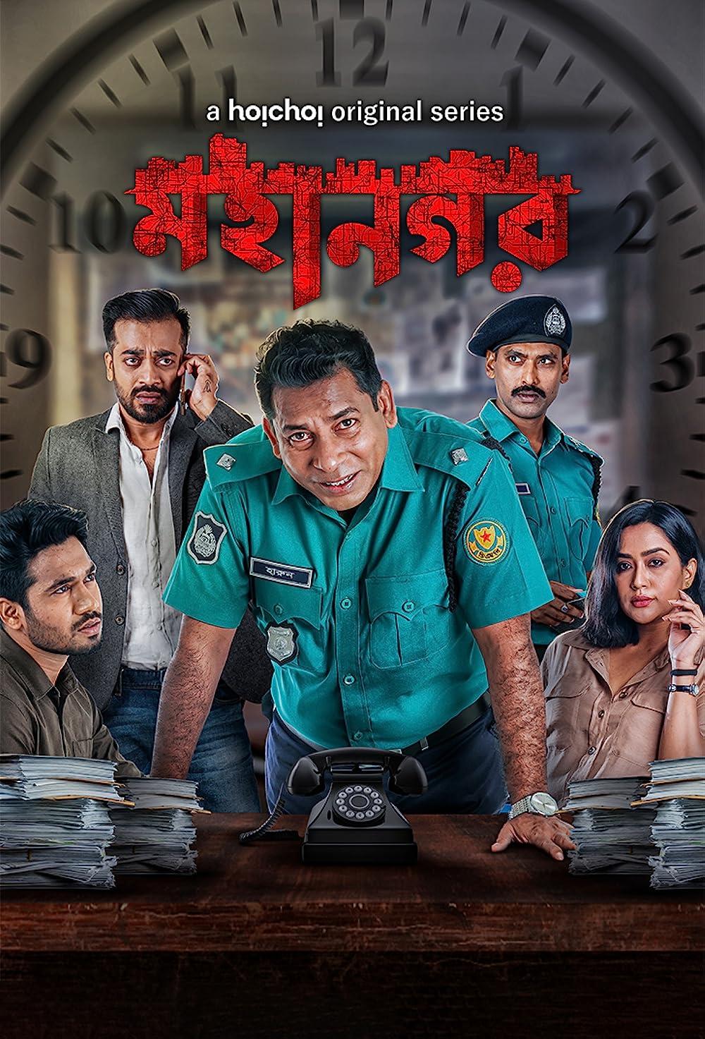 Mohanagar 2021 S01 Bengali Hoichoi Original Complete Web Series 720p HDRip 1.2GB Download