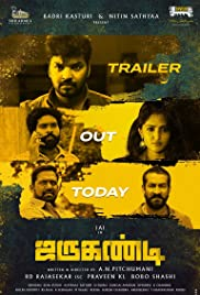 Jarugandi Movie Review Imdb