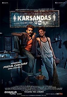 Karsandas Pay & Use (2017)