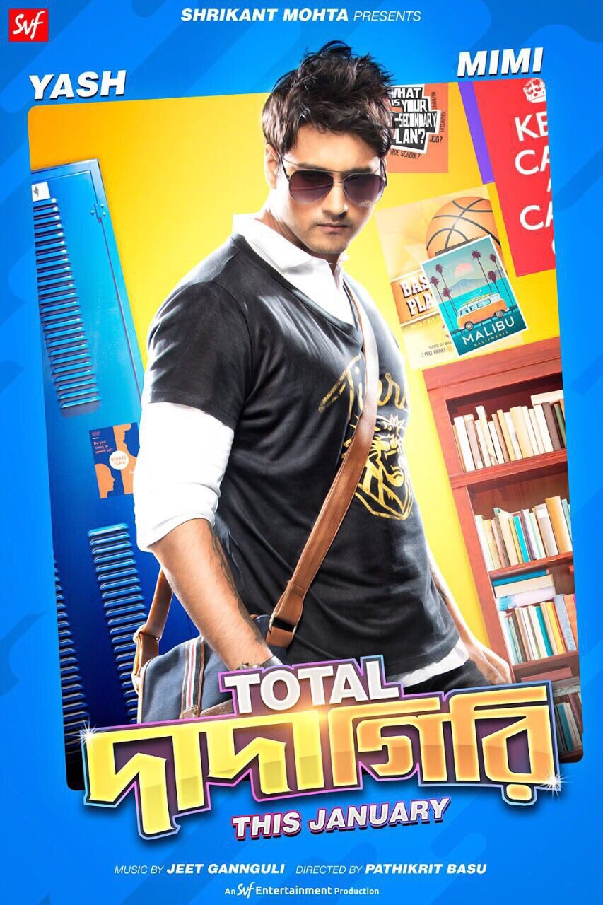 Total Dadagiri (2018) Bengali 720p WEB-DL x265 AAC 800MB