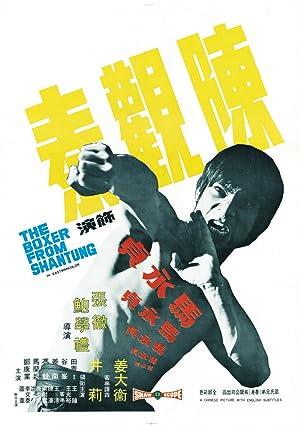 Der Pirat von Shantung (1972) • FUNXD.site