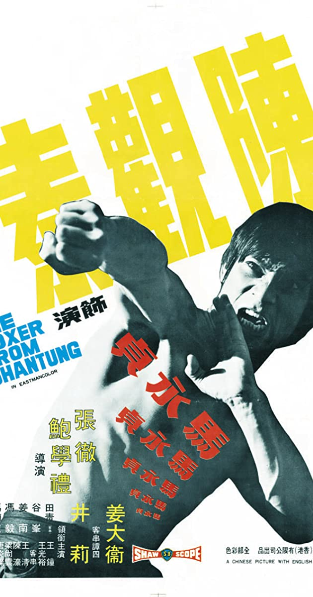 Subtitle of Boxer from Shantung
