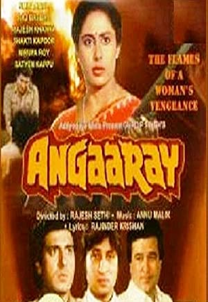 Rajesh Khanna Angaaray Movie