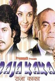 Kiran Kumar, Nadira, Premnath Malhotra, and Vidya Sinha in Raja Kaka (1974)