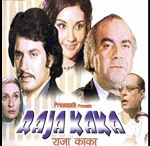 Raja Kaka movie, song and  lyrics