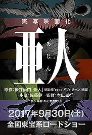 Ajin: Demi-Human Poster