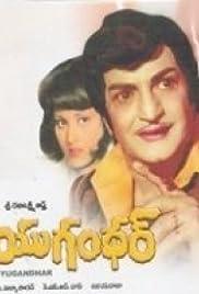 Yugandhar Poster