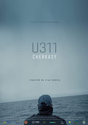 Where to stream U311 Cherkasy