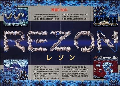 Direct movies downloads Rezon Japan [4K