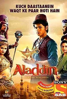 Aladdin - Naam Toh Suna Hoga (2018-)