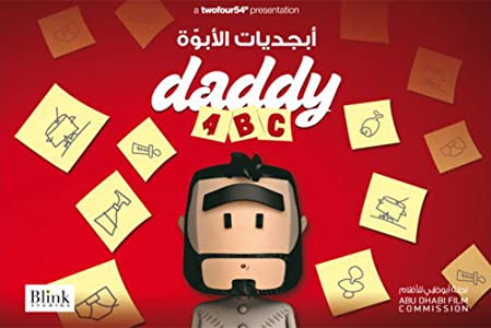 Daddy ABC by