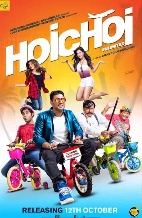 Kharaj Mukherjee, Dev, Puja Bose, and Aniket Chattopadhyay in Hoichoi Unlimited (2018)