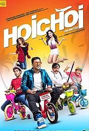 Hoichoi Unlimited Poster