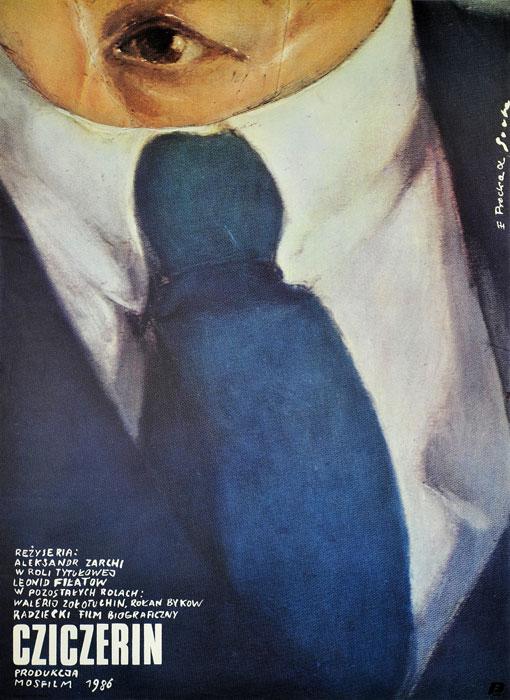 Chicherin ((1986))