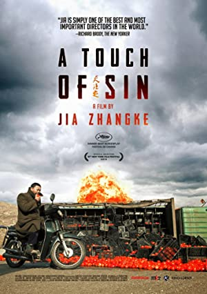 Permalink to Movie A Touch of Sin (2013)