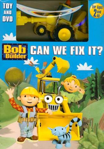 Bob the Builder: Can We Fix It? - PC