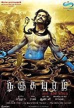 Nanjupuram