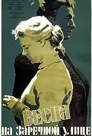 Vesna na Zarechnoy ulitse (1956)