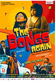The Bongs Again Poster