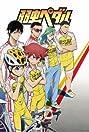 Yowamushi Pedal (2013) Poster