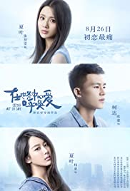 Crying Out in Love Poster
