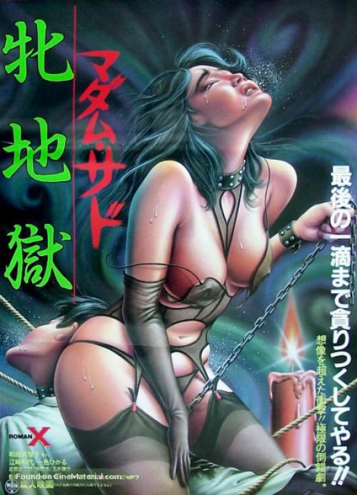 دانلود زیرنویس فارسی فیلم Madame de Sade: She Beast in Hell