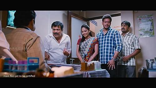 Aindhaam Thalaimurai Sidha Vaidhiya Sigamani (2014) Trailer