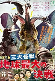 Ghidorah, the Three-Headed Monster(1964) Poster - Movie Forum, Cast, Reviews