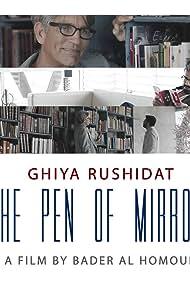 Pen of Mirrors (2014)