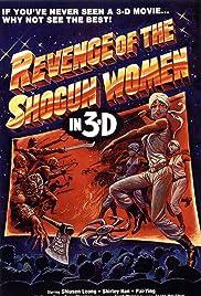 Revenge of the Shogun Women Poster