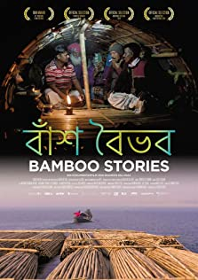 Bamboo Stories (2019)