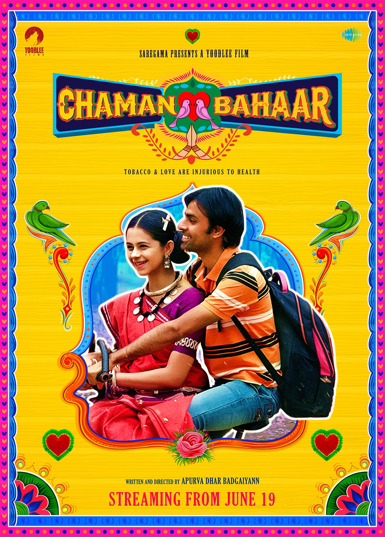 فيلم Chaman Bahaar 2020 مترجم