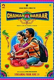 Jitendra Kumar and Ritika Badiani in Chaman Bahaar (2020)