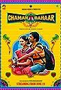 Chaman Bahaar (2020) Poster