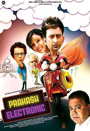 Prakash Electronic movie, song and  lyrics