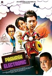 Prakash Electronic