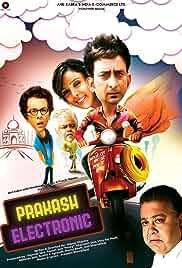 Prakash Electronic (2017) HDRip Hindi Movie Watch Online Free