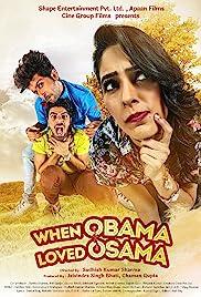 When Obama Loved Osama (Hindi)