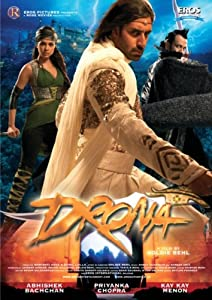 The Legend of Drona full movie in hindi free download mp4