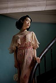 Primary photo for Eriko Hatsune