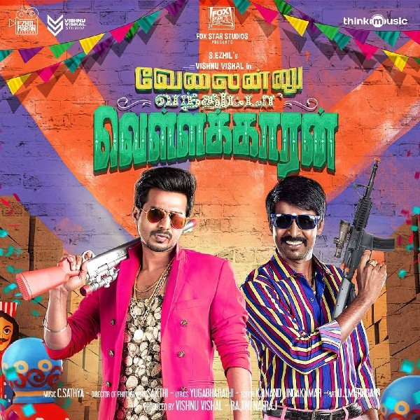Disco Raja (Velainu Vandhutta Vellaikaaran) 2019 Hindi Dubbed Teaser 720p HD Download