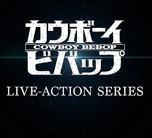 Where to stream Cowboy Bebop