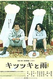 Kitsutsuki to ame Poster